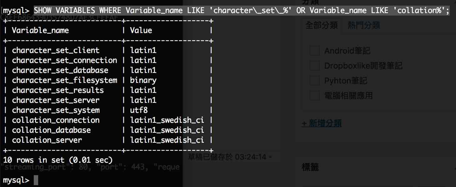 Python] Selenium how to save and load cookies – Max的程式