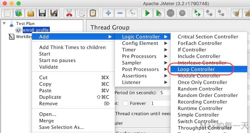 Apache JMeter 測試工具簡單基本教學– Max的程式語言筆記
