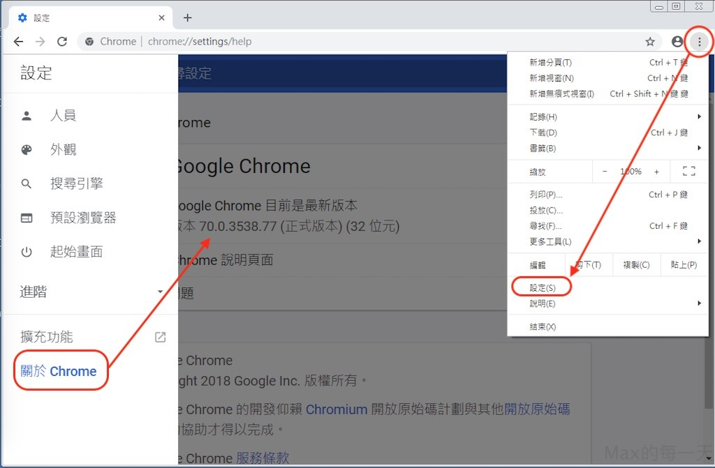 Selenium 使用Chrome 瀏覽器webdriver – Max的程式語言筆記